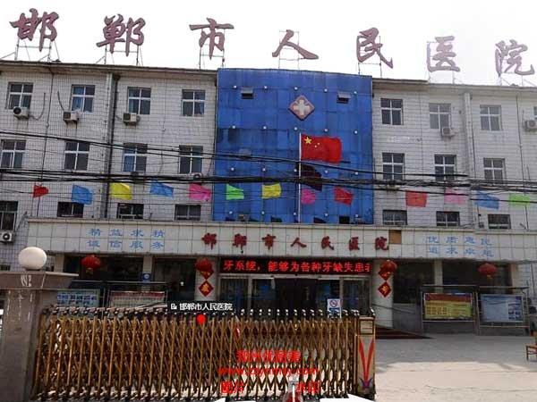 诚志旗下品牌优耐美完成邯郸市人民医院PCR实验