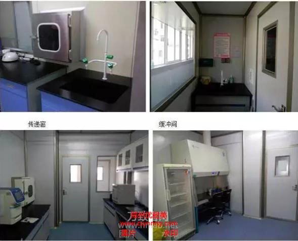 郑州PCR实验室装修的标准规范有哪些?